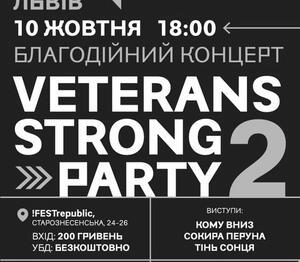 ЯК ЦЕ БУЛО: 2020.10.10. Veterans strong party 2 LVIV, !FESTrepublic, Львів